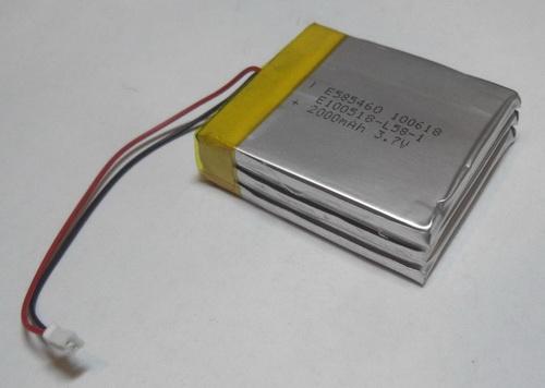 http://sparkfun.com/tutorial/news/BatteryCare/BatteryCare-0-M.jpg