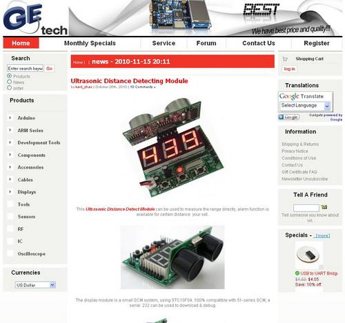 http://sparkfun.com/tutorial/news/CopyCat/GE-Tech-Homepage-M.jpg